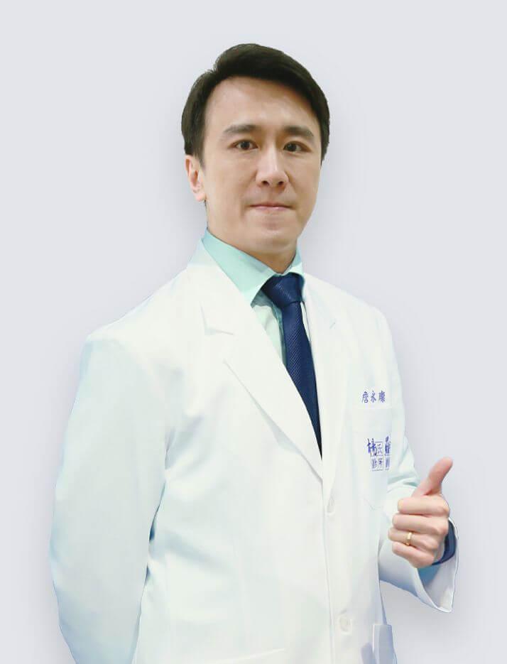 詹永璨醫師