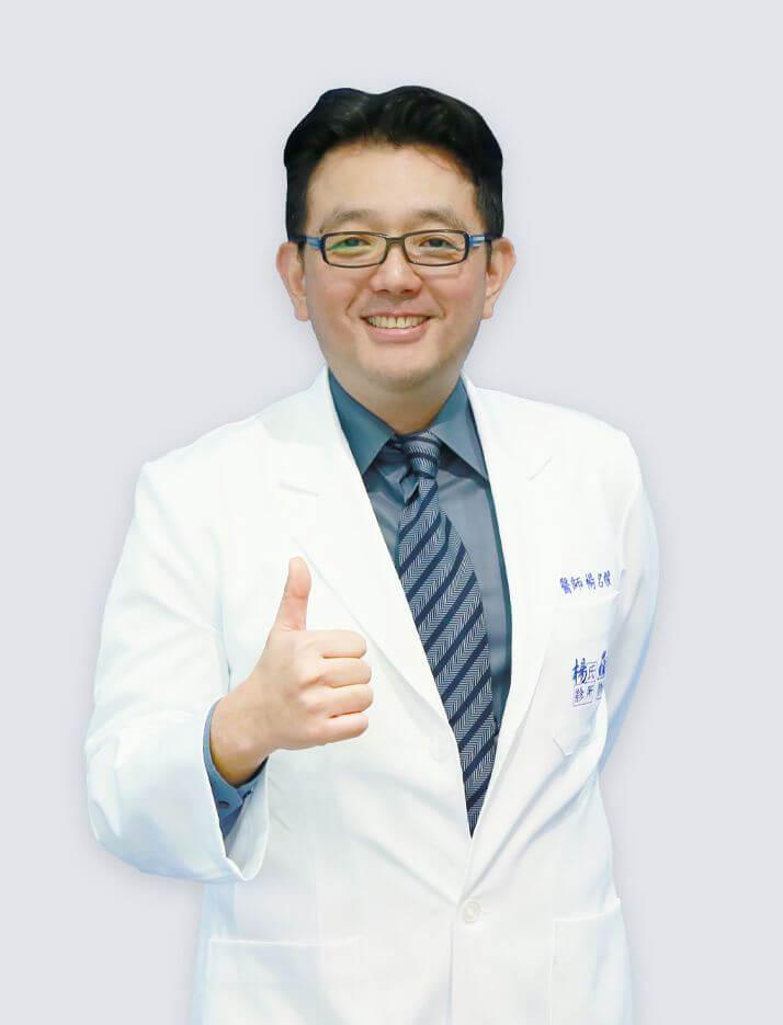楊名權醫師