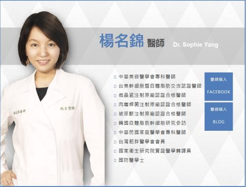 醫師教你減肥如何不減胸及補救