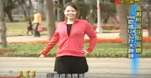 非凡新聞 減肥56公斤的VIVA