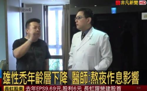 機械手臂植髮技術 助患者重新找回信心
